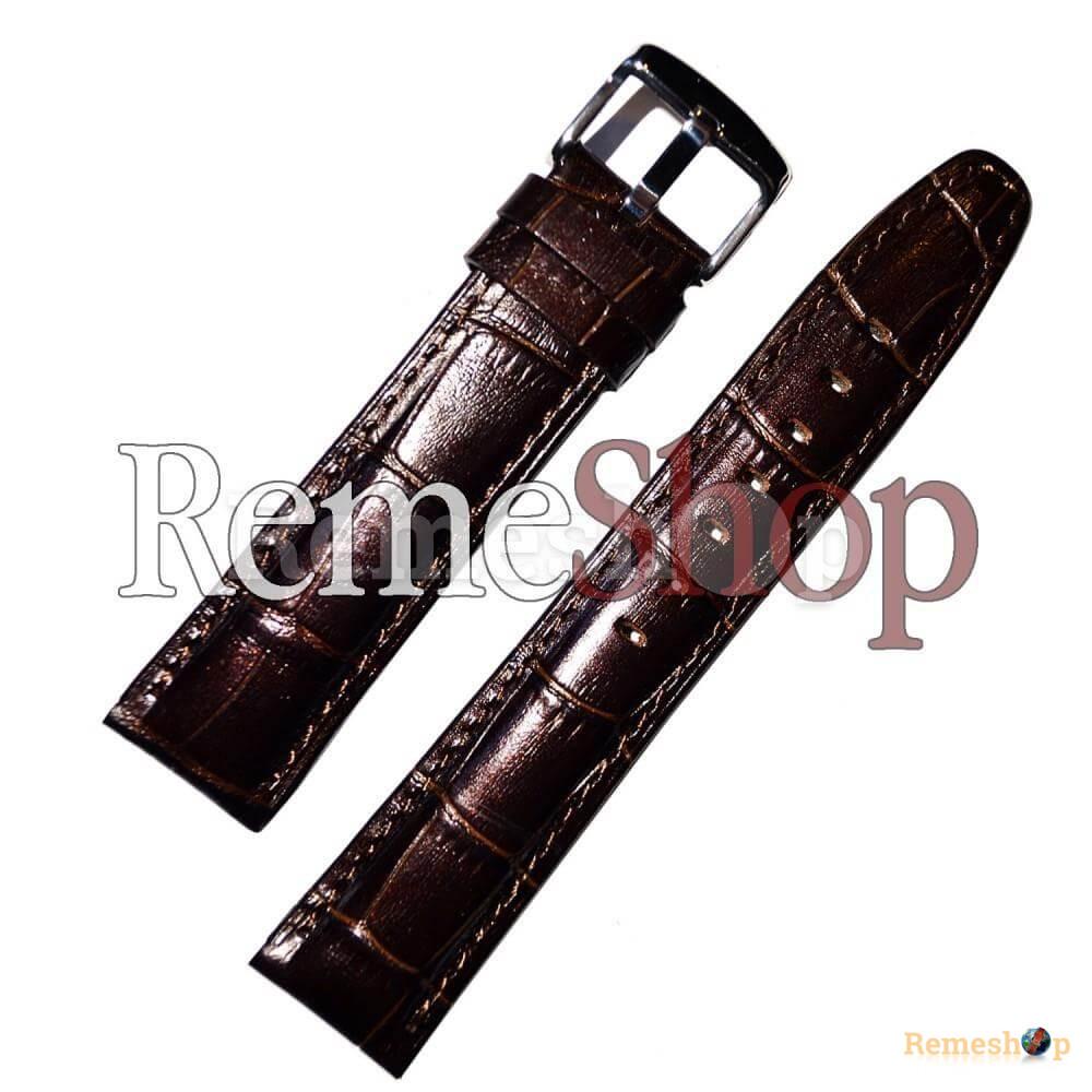 Ремешок BANDCO METALLIC SBM 001 24 мм