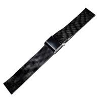Браслет стальной Slava® 4537 BCV-06 черный 12 мм