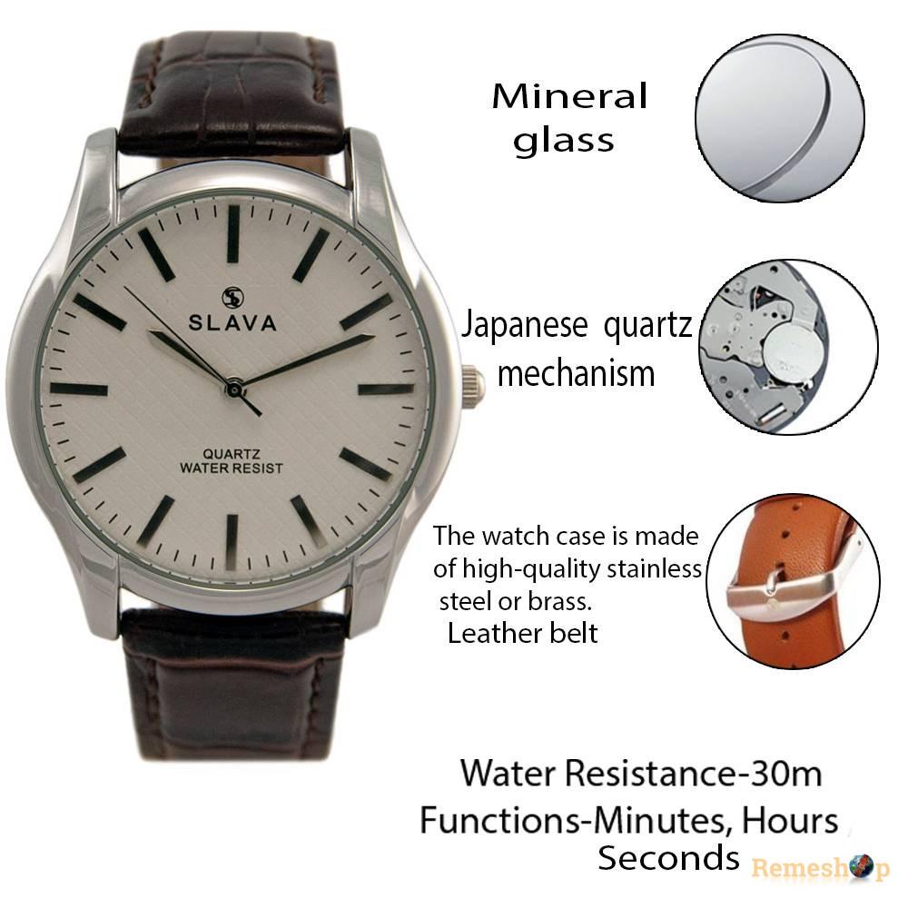 Часы Slava® SL10049