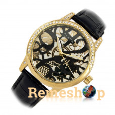 Годинник Slava® SL10081