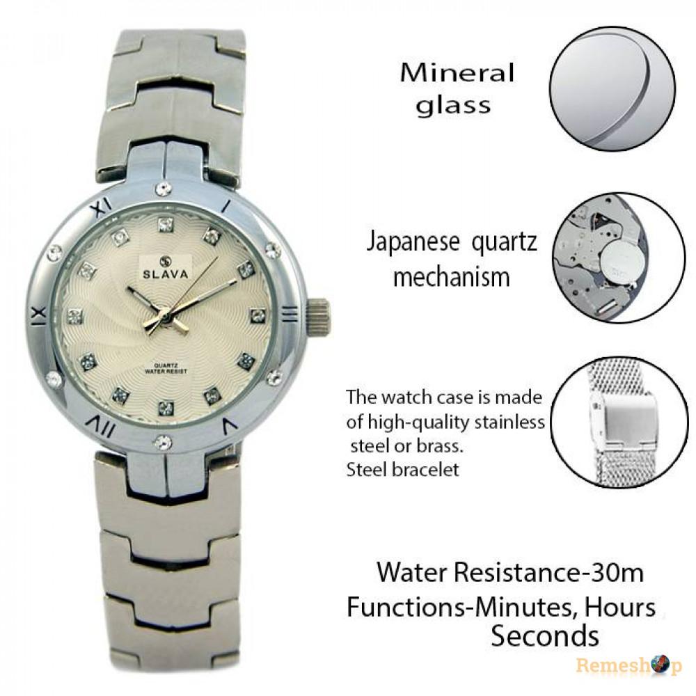 Часы Slava® SL10137