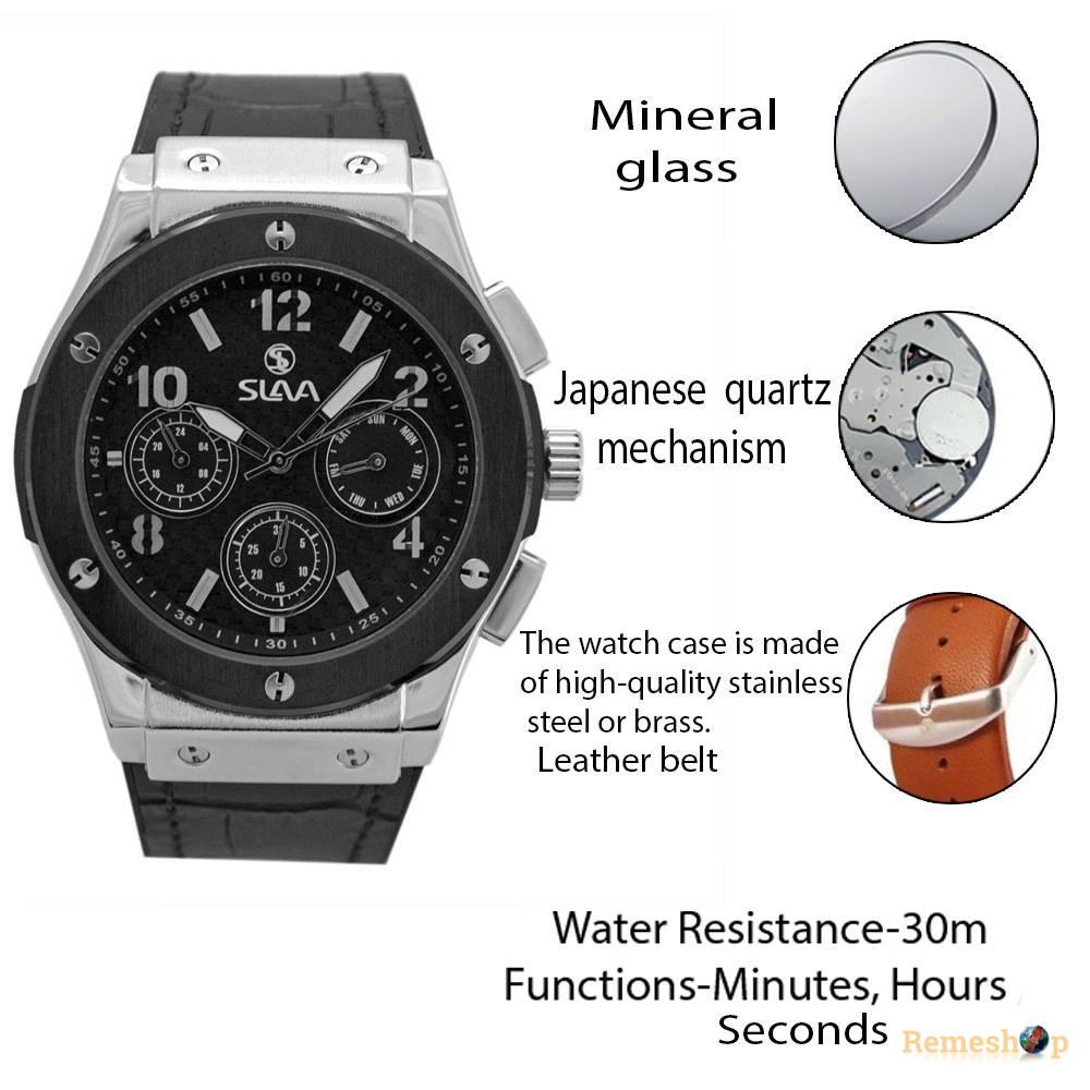 Часы наручные мужские Slava®  SL10216