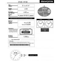 Часовой механизм MIYOTA 5Y20