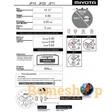 Часовой механизм MIYOTA  JP11