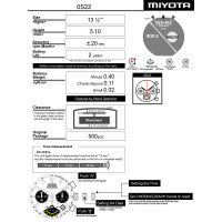 Годинниковий механізм MIYOTA  OS22