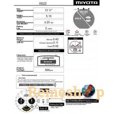Часовой механизм MIYOTA  OS22