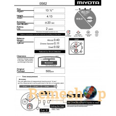 Часовой механизм MIYOTA  OS62