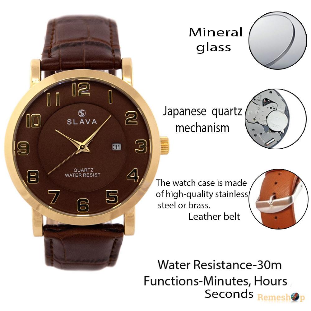 Часы Slava® SL10067