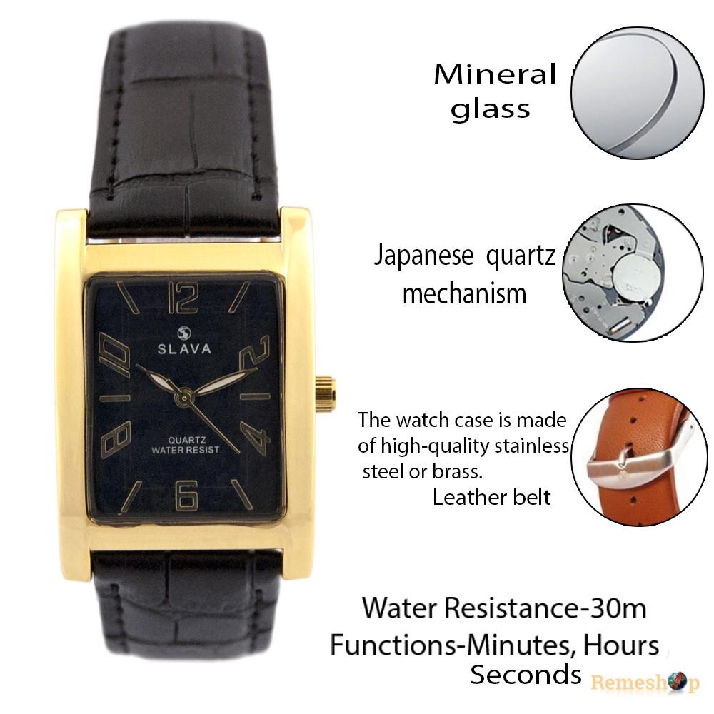 Часы Slava® SL10069