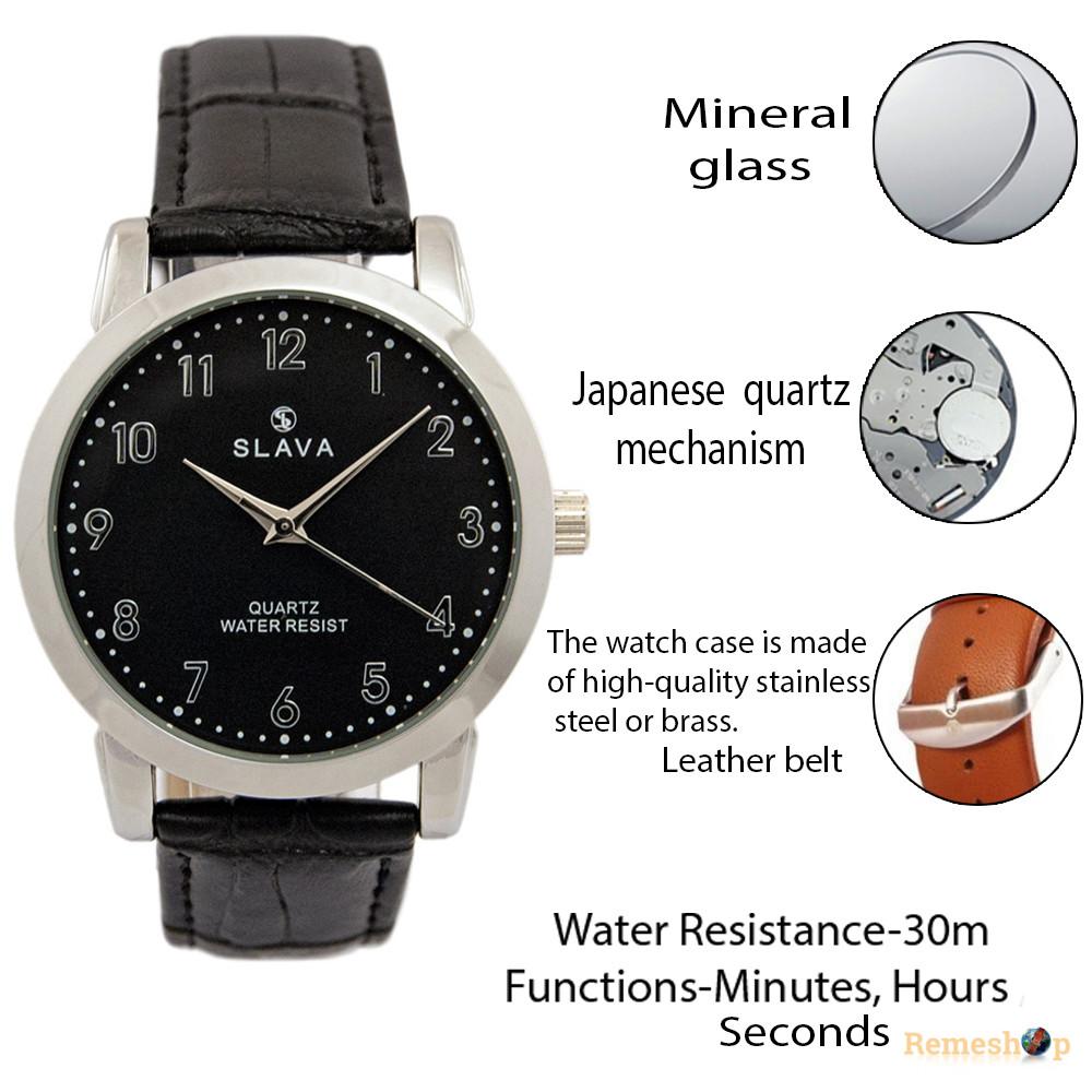 Часы Slava® SL10072
