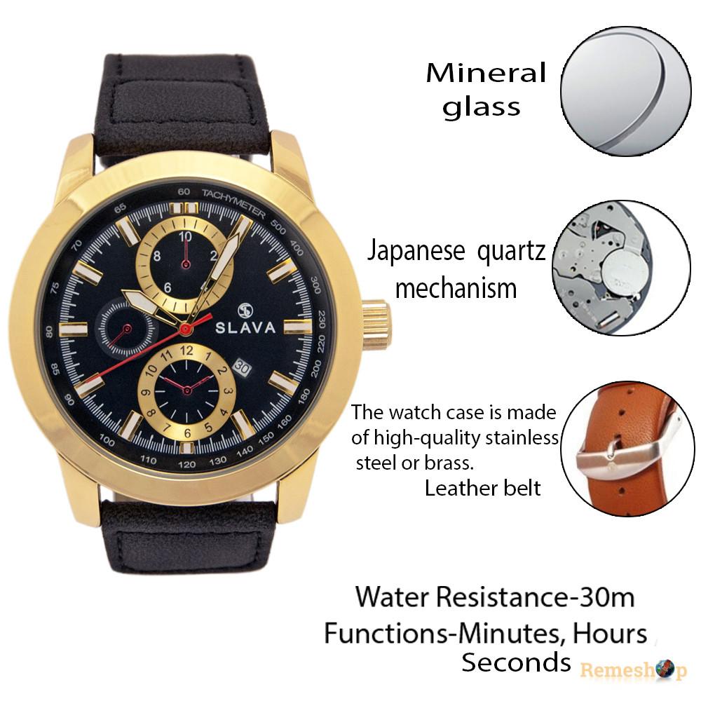 Часы Slava® SL10083