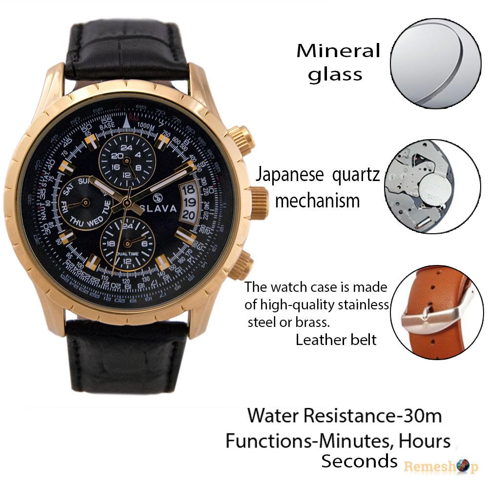 Часы Slava® SL10149