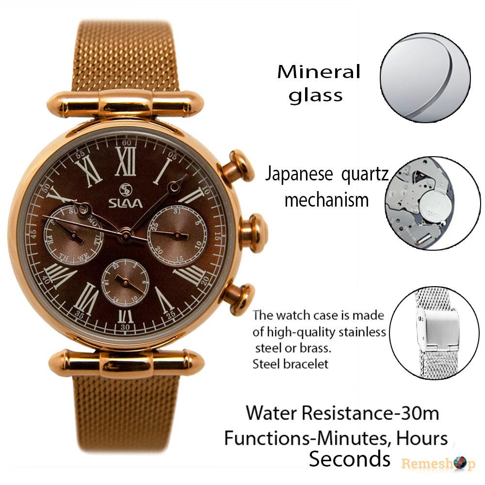 Часы Slava® SL10273
